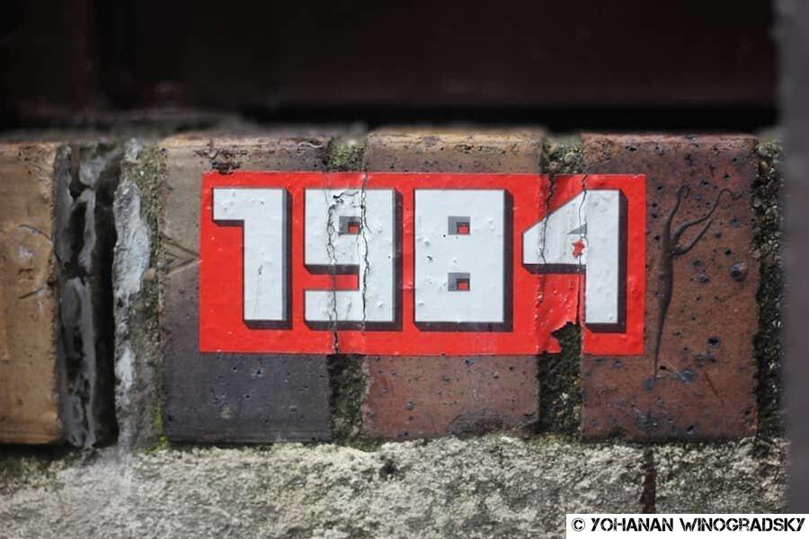 sticker 1984 à paris près du boulevard de la villette
